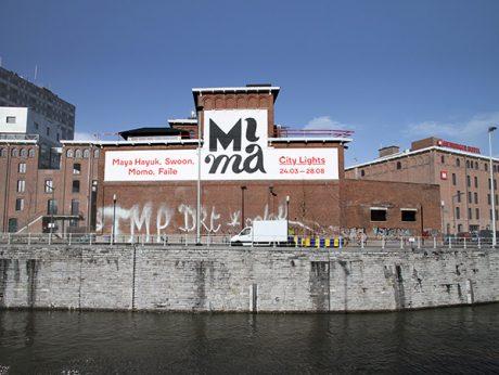 Façade du Musée MIMA à Bruxelles