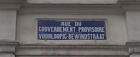 rue gvt provisoire 2